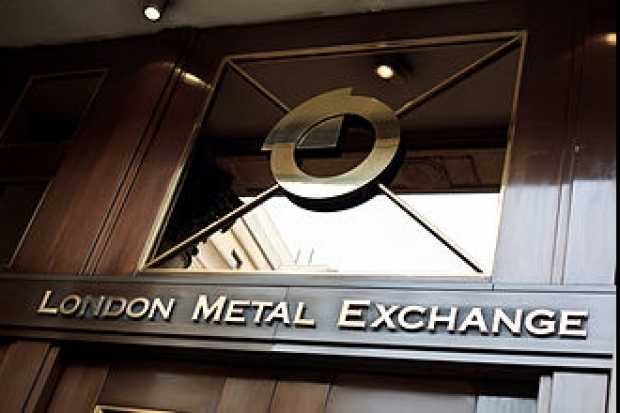 330px-lme_entrance_sign.jpg