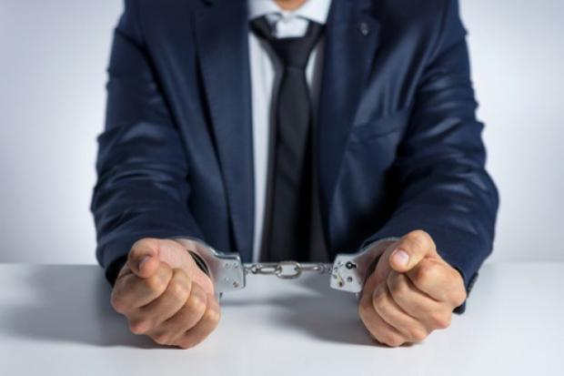 Pr Skandal Gründer Sitzt In U Haft Recht 13092018 Fonds